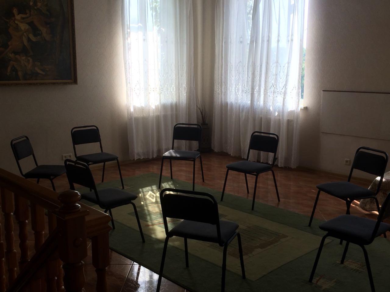 Центр лечения наркомании в Киеве 21
