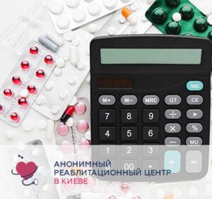 Цена выведения из запоя в Киеве